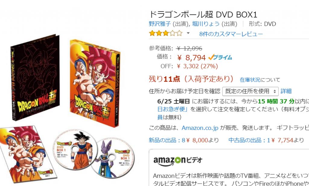 DVD01_160624